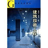 http://ec4.images-amazon.com/images/I/51wDtU2-xuL._AA200_.jpg