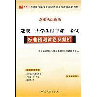 http://ec4.images-amazon.com/images/I/51wDurn%2BuxL._AA200_.jpg