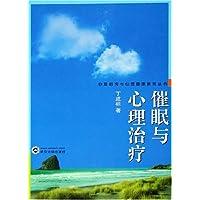 http://ec4.images-amazon.com/images/I/51wEHAHdwvL._AA200_.jpg