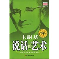 http://ec4.images-amazon.com/images/I/51wEM6OC40L._AA200_.jpg