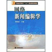 http://ec4.images-amazon.com/images/I/51wEpgyIwqL._AA200_.jpg