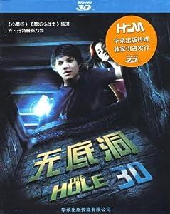 无底洞(3D BD25蓝光碟 特价版)-DVD-亚马逊中国