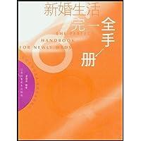 http://ec4.images-amazon.com/images/I/51wFqw4QEmL._AA200_.jpg