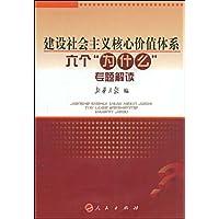 http://ec4.images-amazon.com/images/I/51wGDg9UaiL._AA200_.jpg