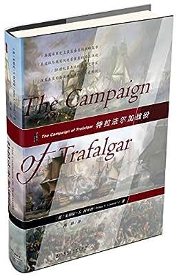 特拉法尔加战役.pdf