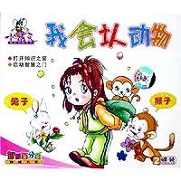 http://ec4.images-amazon.com/images/I/51wHg4rQquL._AA200_.jpg