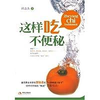 http://ec4.images-amazon.com/images/I/51wHliJfz9L._AA200_.jpg