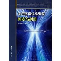 http://ec4.images-amazon.com/images/I/51wIalvt3qL._AA200_.jpg