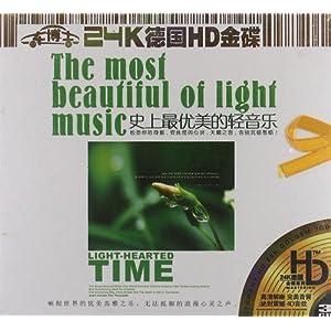 史上最优美的轻音乐(3cd)
