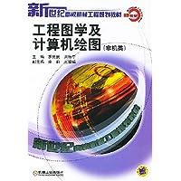 http://ec4.images-amazon.com/images/I/51wJLUbZnoL._AA200_.jpg