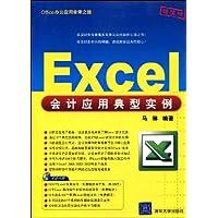 http://ec4.images-amazon.com/images/I/51wJLoAYqWL._AA200_.jpg