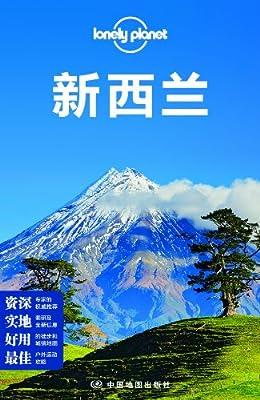 Lonely Planet:新西兰.pdf
