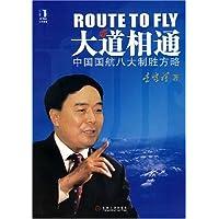http://ec4.images-amazon.com/images/I/51wKXXq6u3L._AA200_.jpg