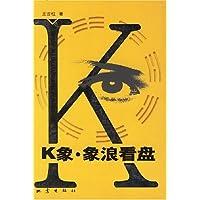 http://ec4.images-amazon.com/images/I/51wKnqg3fvL._AA200_.jpg