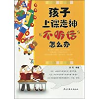 http://ec4.images-amazon.com/images/I/51wLDif5b8L._AA200_.jpg