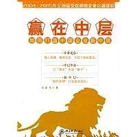 http://ec4.images-amazon.com/images/I/51wLcugOdYL._AA200_.jpg