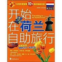 http://ec4.images-amazon.com/images/I/51wLepoB8-L._AA200_.jpg