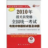 http://ec4.images-amazon.com/images/I/51wLiZlgfjL._AA200_.jpg