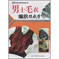 http://ec4.images-amazon.com/images/I/51wMUShHarL._AA200_.jpg