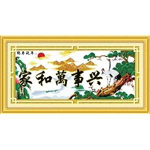 家家乐十字绣 家和万事兴 鹤寿延年精准印花仙鹤版十字绣迎客松 仙图片
