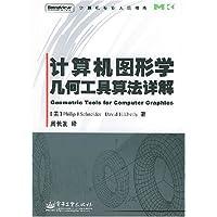 http://ec4.images-amazon.com/images/I/51wNNSz86vL._AA200_.jpg