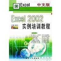http://ec4.images-amazon.com/images/I/51wNizdD%2BTL._AA200_.jpg