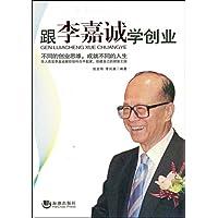 http://ec4.images-amazon.com/images/I/51wOFSEp71L._AA200_.jpg