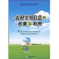 http://ec4.images-amazon.com/images/I/51wOwnqU51L._AA200_.jpg