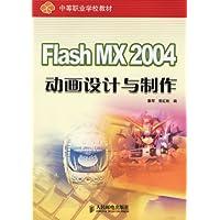 http://ec4.images-amazon.com/images/I/51wPlPvH3YL._AA200_.jpg