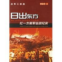 http://ec4.images-amazon.com/images/I/51wQeNfnkYL._AA200_.jpg