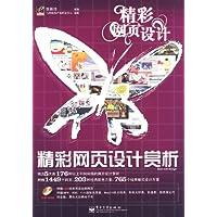 http://ec4.images-amazon.com/images/I/51wRK5G8FQL._AA200_.jpg