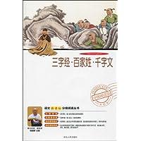 http://ec4.images-amazon.com/images/I/51wRUZvLo8L._AA200_.jpg