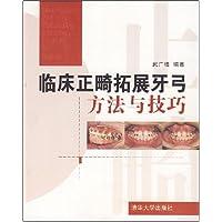 http://ec4.images-amazon.com/images/I/51wRxOwAgoL._AA200_.jpg