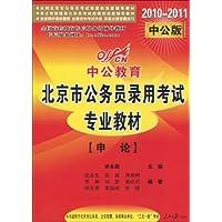 http://ec4.images-amazon.com/images/I/51wSK3PZkxL._AA200_.jpg
