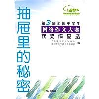 http://ec4.images-amazon.com/images/I/51wScFDWsNL._AA200_.jpg