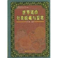 http://ec4.images-amazon.com/images/I/51wSz3CNJJL._AA200_.jpg