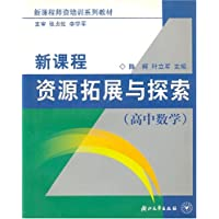 http://ec4.images-amazon.com/images/I/51wTKByTKHL._AA200_.jpg