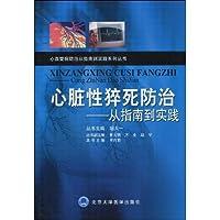 http://ec4.images-amazon.com/images/I/51wTN%2Bd5OBL._AA200_.jpg