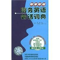 http://ec4.images-amazon.com/images/I/51wU8fUhR%2BL._AA200_.jpg