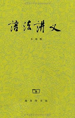 语法讲义.pdf