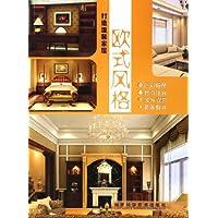 http://ec4.images-amazon.com/images/I/51wUgeSmXpL._AA200_.jpg