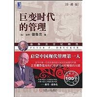 http://ec4.images-amazon.com/images/I/51wVTMW-L%2BL._AA200_.jpg