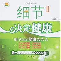 http://ec4.images-amazon.com/images/I/51wVahal6ML._AA200_.jpg