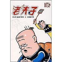 http://ec4.images-amazon.com/images/I/51wVmVdog4L._AA200_.jpg