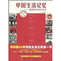 http://ec4.images-amazon.com/images/I/51wVr8PxOPL._AA200_.jpg