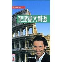 http://ec4.images-amazon.com/images/I/51wWIkbZNoL._AA200_.jpg