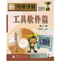 http://ec4.images-amazon.com/images/I/51wWewlp4PL._AA200_.jpg