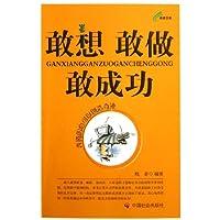 http://ec4.images-amazon.com/images/I/51wWsev8dvL._AA200_.jpg