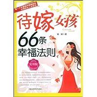 http://ec4.images-amazon.com/images/I/51wX1THsKdL._AA200_.jpg