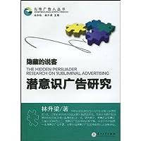http://ec4.images-amazon.com/images/I/51wX6pIQaDL._AA200_.jpg